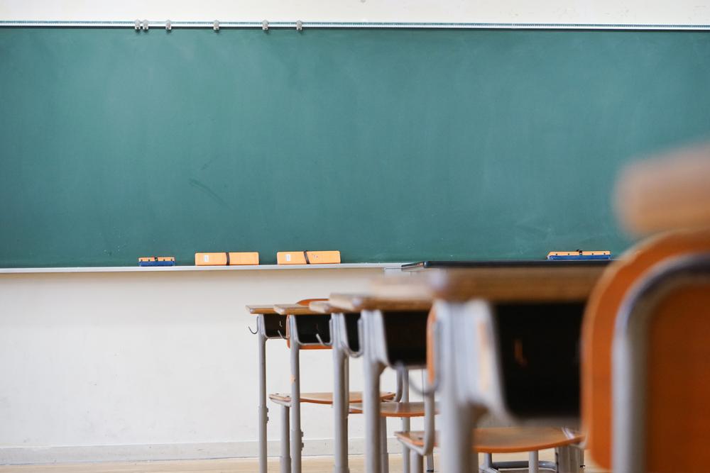 Uw bedrijfsvoering in het onderwijs met AFAS Profit